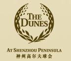 Hainan Shenzhou - Dunes course