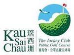Kau Sai Chau - East Course