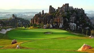 Stoneforest International Golf Club - Leaders Peak Course