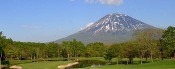 Niseko Village Golf Club